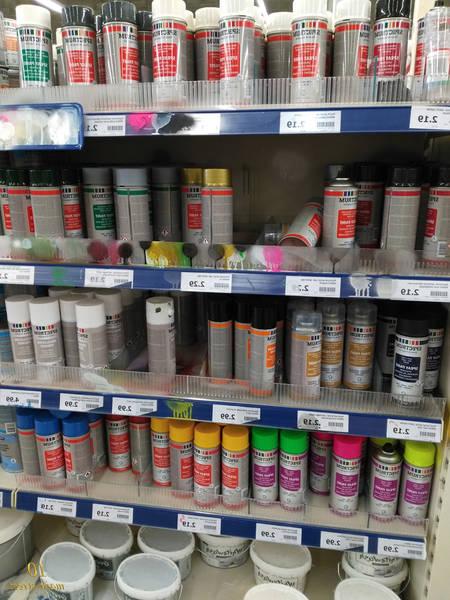Bombe peinture bois : reduction - guide achat